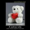 love012