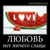 love180