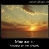 love090