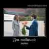 love112