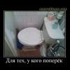 razn064