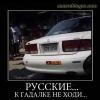 razn180