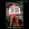 razn202