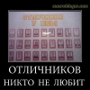 razn234